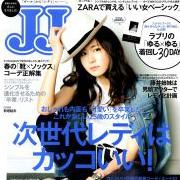JJ 2015年4月号掲載