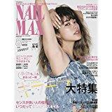 NAIL MAX 2016年8月号掲載