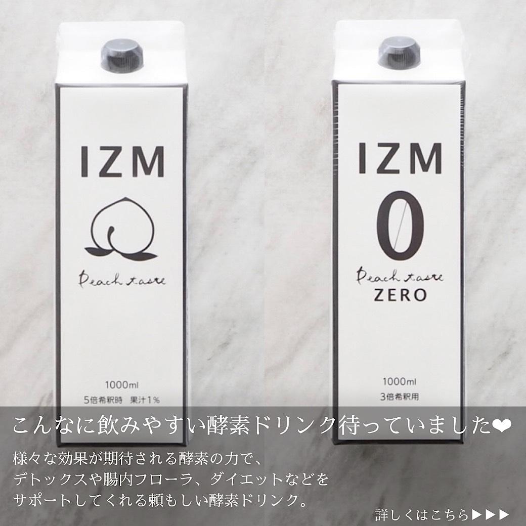 IZM~酵素ドリンク~